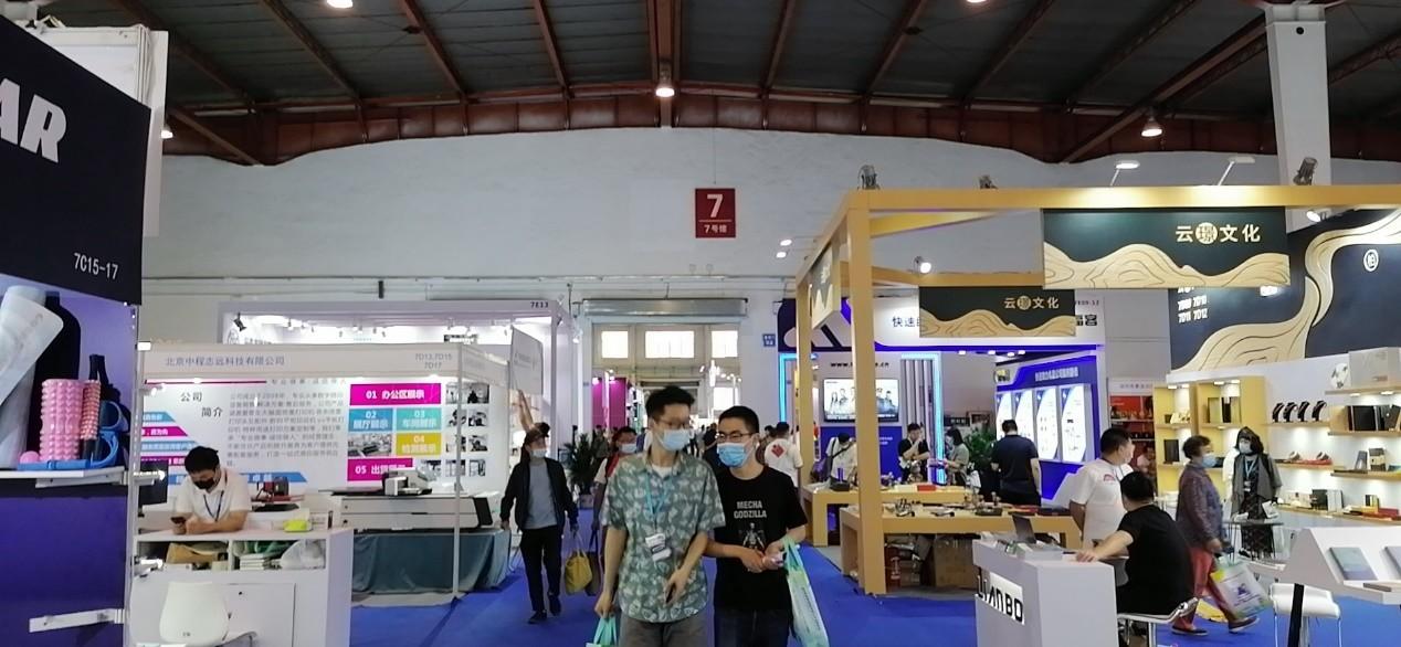 布局北方市场,聚焦年终采购!第44届北京礼品展盛大开幕