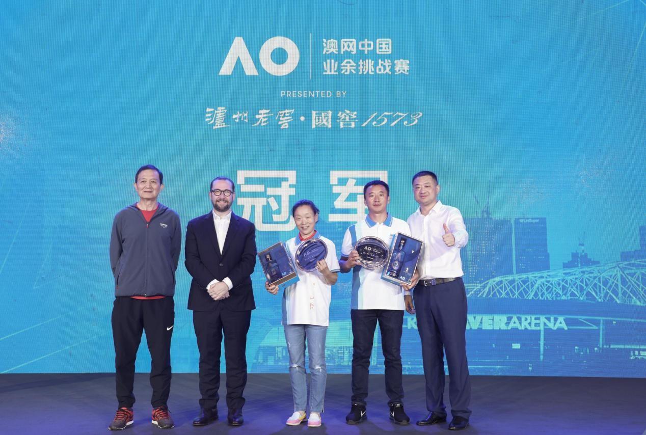 2021 澳网中国业余挑战赛重返蓉城