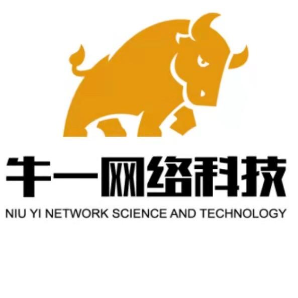 长沙短视频公司、长沙抖音代运营公司哪家好?