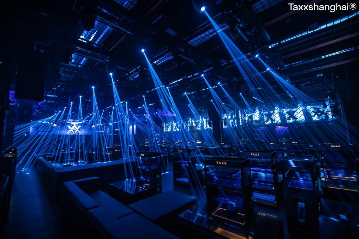《TAXX回归首秀暨TAXX音乐学院开学第一课》正式宣布TAXX回归