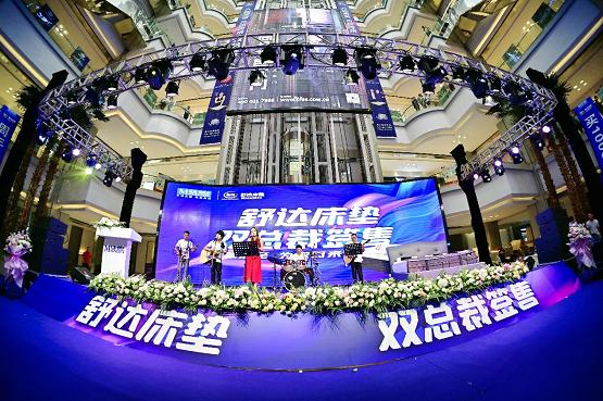 荣耀90周年,舒达百城联动,双总裁超级CP签售盛会火爆全国