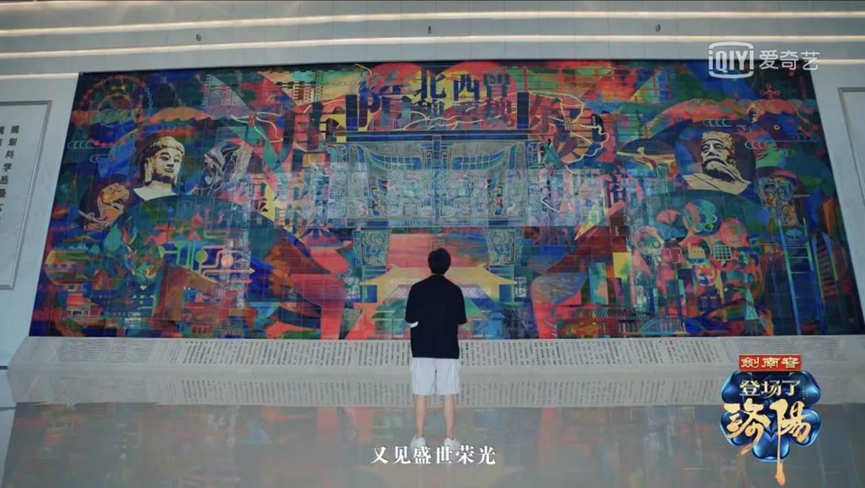 """爱奇艺""""洛阳""""IP书写历史传统文化,综艺《登场了!洛阳》9月15日开播"""