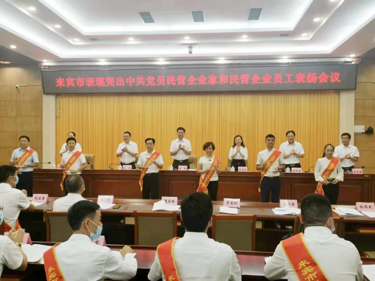 双蚁药业党支部书记、副总经理曾秋菊获市工商业联合会