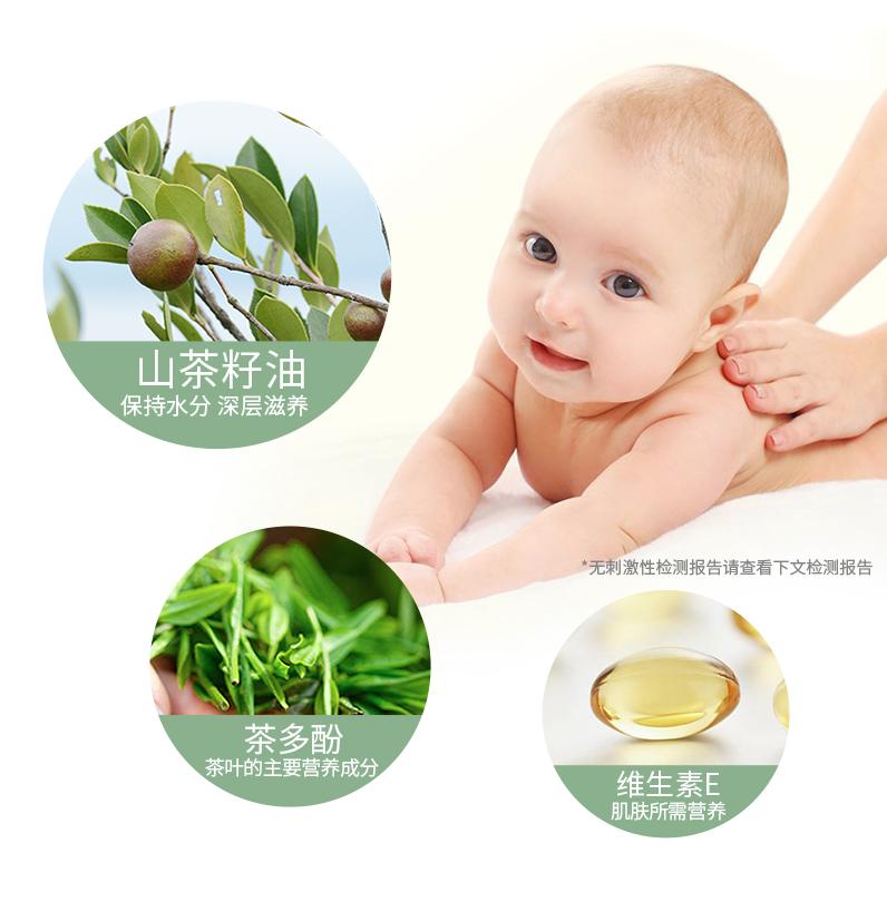 松达婴儿山茶油天然植萃滋润养肤婴儿抚触油常备之选
