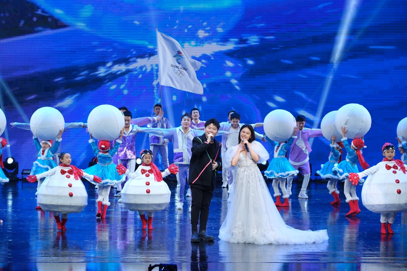 """2021年""""文化中国·水立方杯"""""""