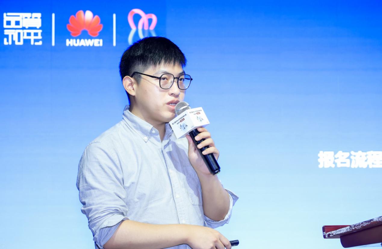 第二届华为VR开发应用大赛上海宣讲会在沪成功举办