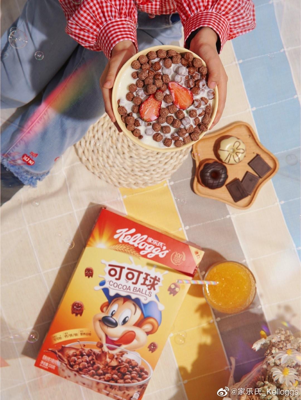 """早餐不可忘,家乐氏可可球让你吃顿""""好""""的!"""