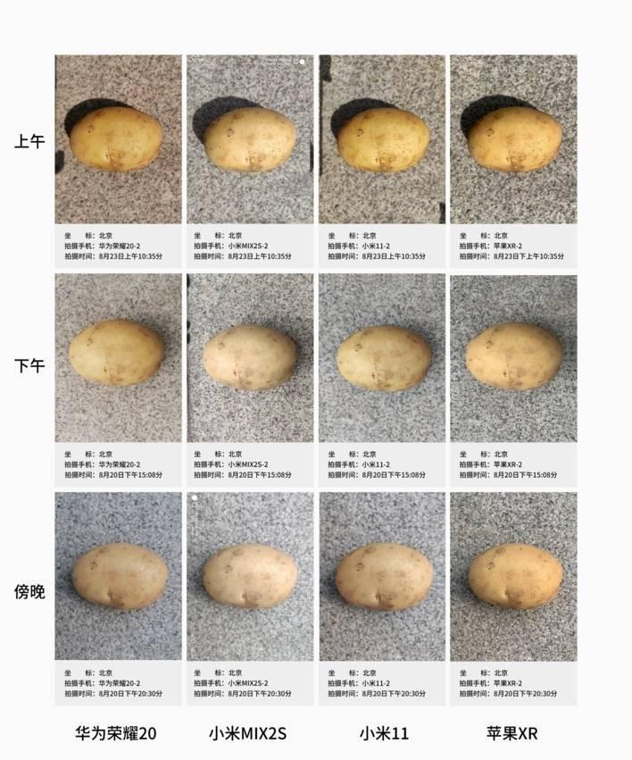 图片2(1).jpg