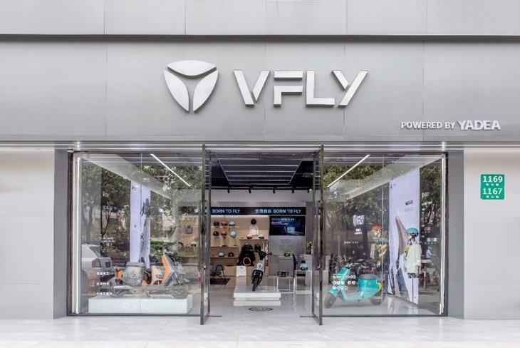 诠释未来出行新概念,雅迪VFLY上海体验店开启潮流骑行新体验 净水器十大排名