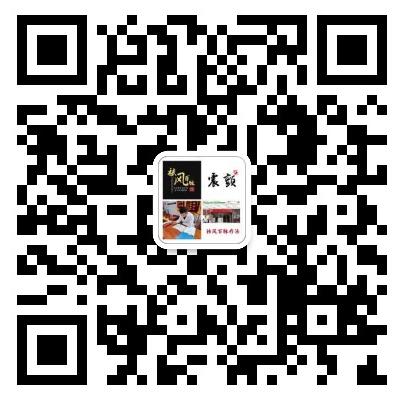 特发性震颤zc852001.png