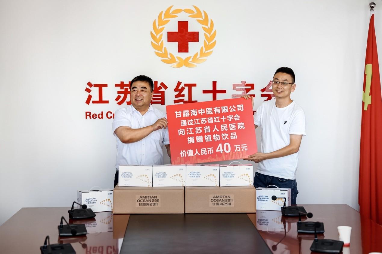 捐赠5万盒甘露海2911中草药饮料,甘露海守护抗疫天使