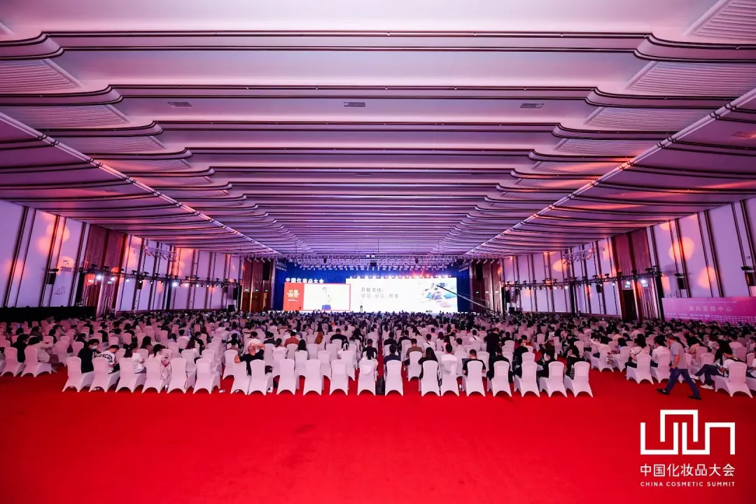 中国化妆品大会圆满落幕丨大麦星球勇担重任引领美业数智化升级