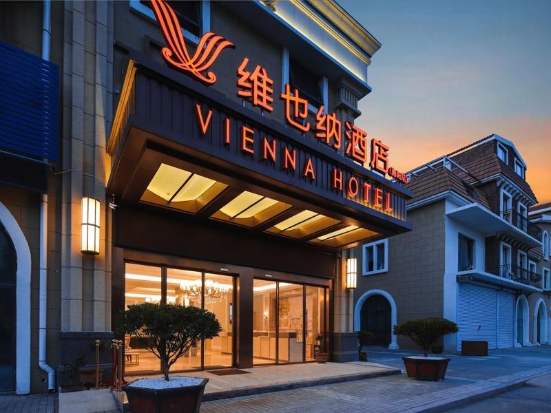维也纳酒店5.0来袭!维也纳酒店山东海阳高铁站万米海滩浴场店开业