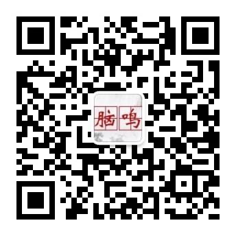 1632123461573619.jpg