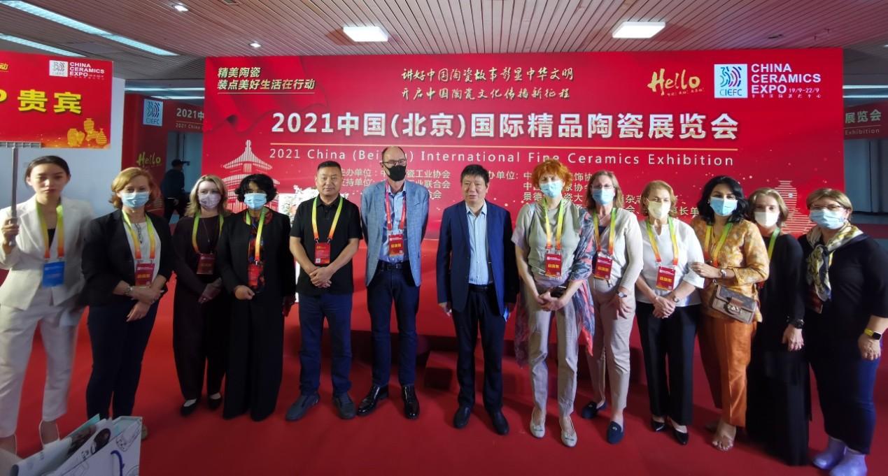 文化与交流——10国驻华大使夫人亲临2021中国(北京)精品陶瓷展览会