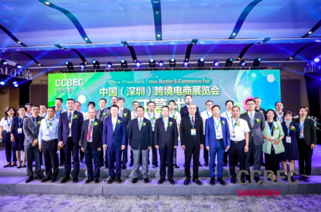 空中云汇亮相中国(深圳)跨境电商展览会