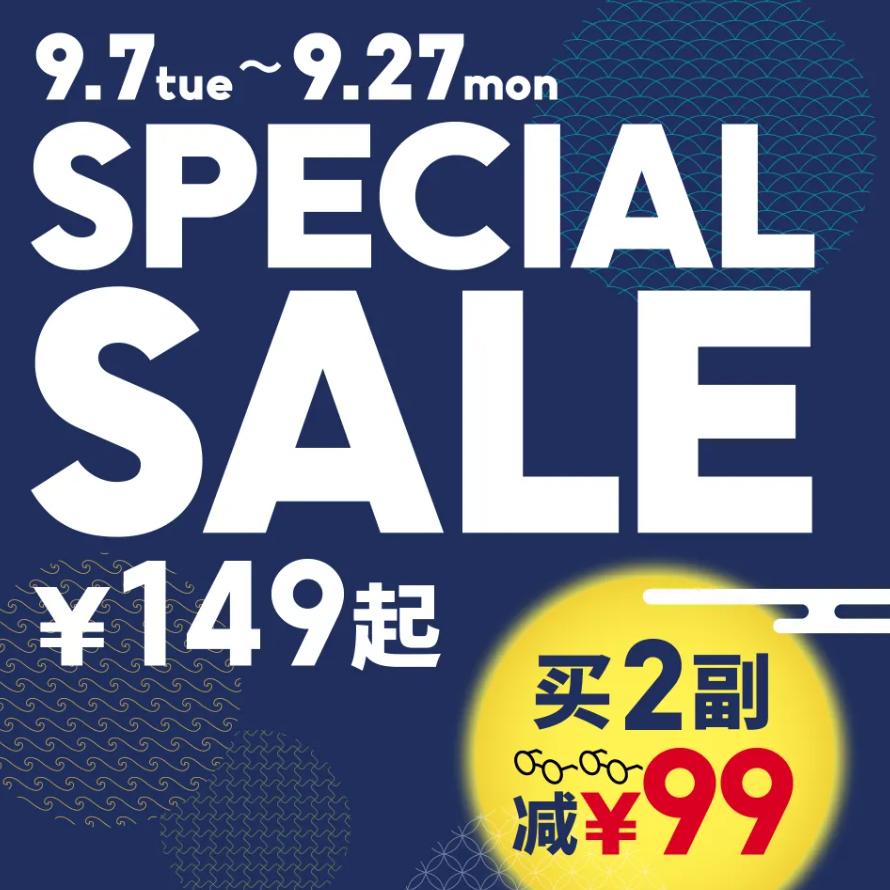 源自日本的眼镜品牌JINS睛姿,全场低至¥149起