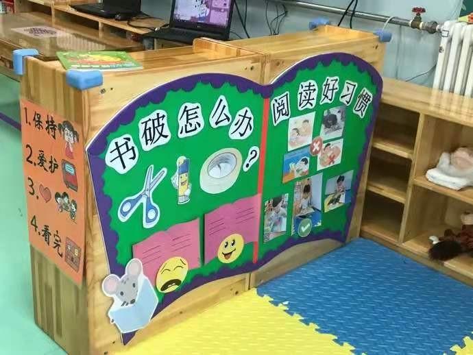 帮助园所实践绘本阅读在学前教育领域的应用