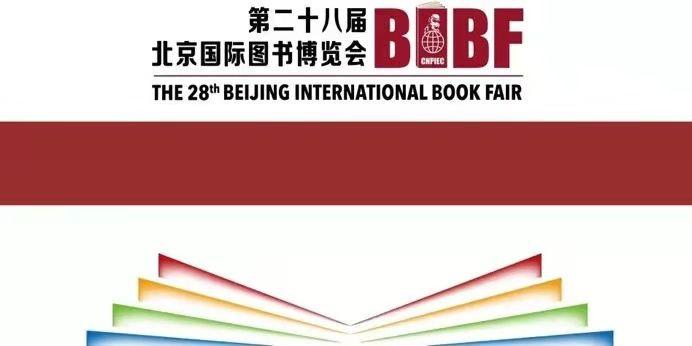 阅读鸭创始人栗子老师受邀出席BIBF书展,现场演绎经典迪士尼绘本故事