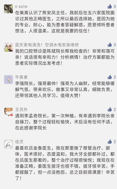 杭州美奥口腔:我的宝贝只是补个牙,为什么要全麻?