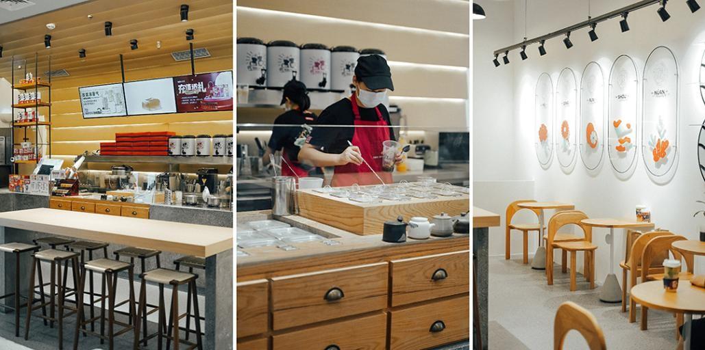 1828王老吉全新升级空间亮相 新设计助力品牌焕新