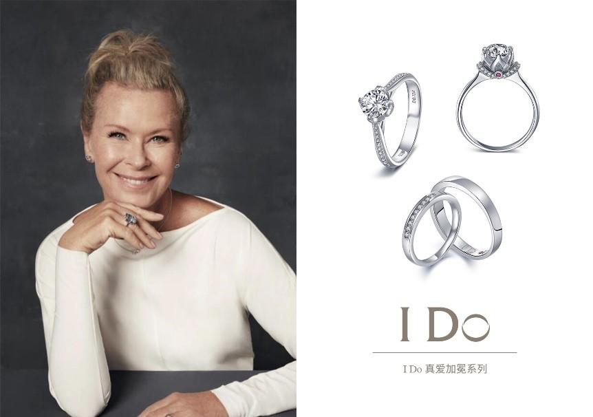 I Do珠宝携手国际设计师 以非凡设计力演绎至臻璀璨
