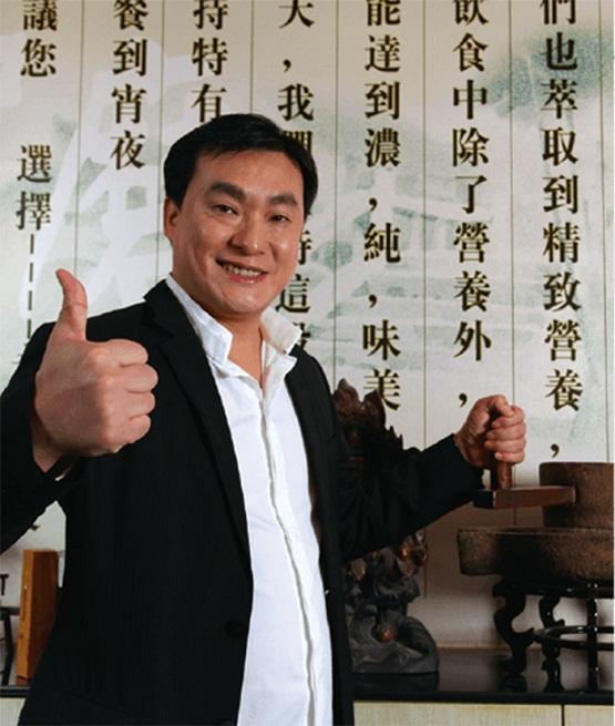永和食品林建雄:永秉初心,传承中华美食文化