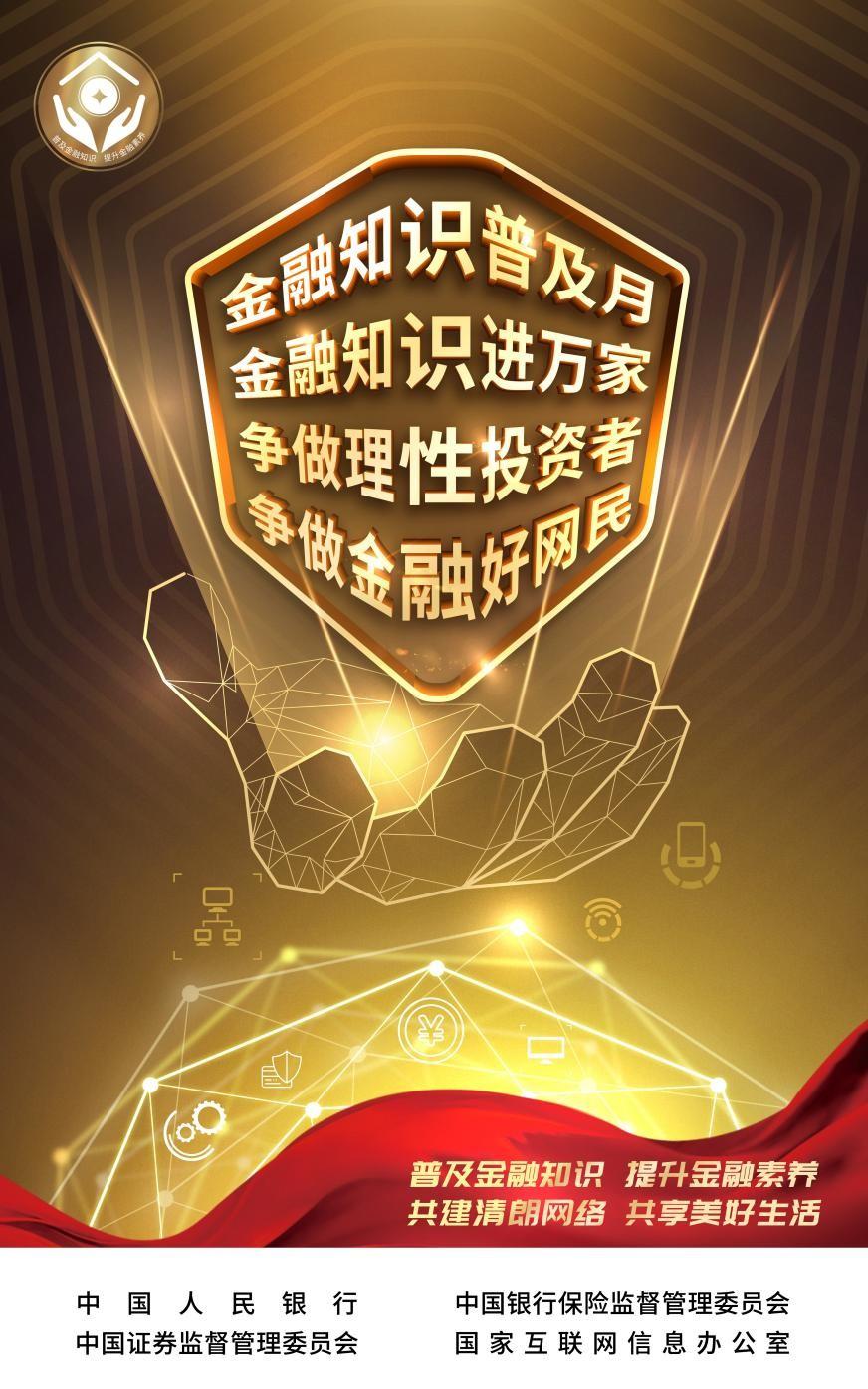 光大银行发布2020年度社会职责陈述: 财富办理不忘初心  服务民生紧记任务