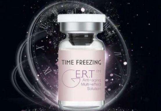 祛除眼周皱纹,让凝光ERT外泌体成为你减龄的小秘密