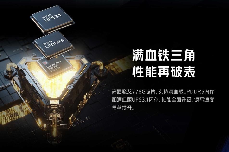 """iQOO Z5新品明日正式開售:千元滿血續航""""天花板"""""""