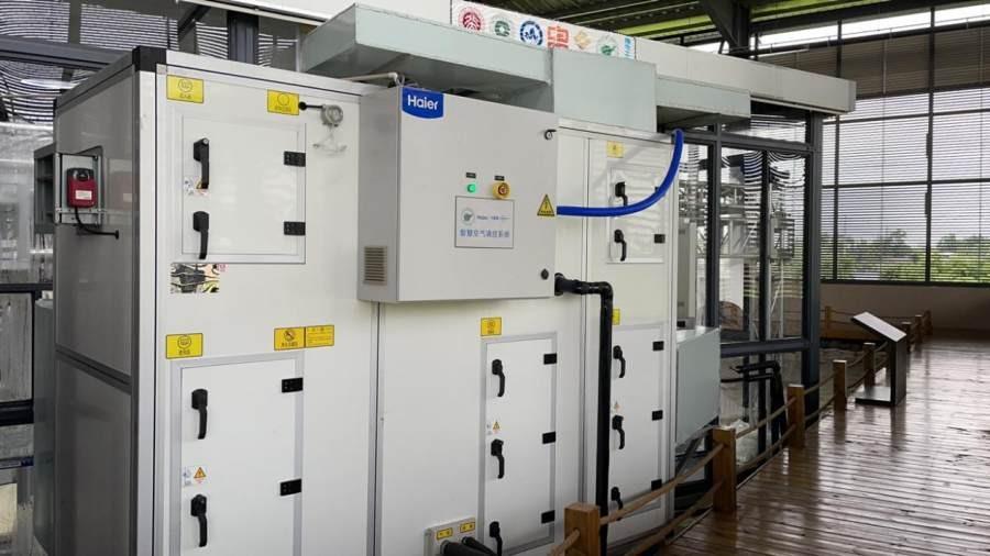 """行业""""新物种""""!海尔首发集成式全效空调,应用于三星堆"""