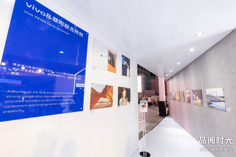 长沙新晋打卡地,vivo X70系列首销路演带来劲爆福利