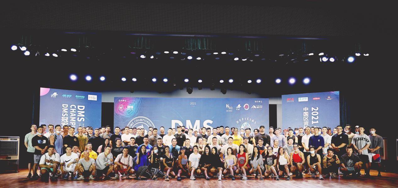 热血翻涌|2021DMS冠军杯(南昌站)健身健美大赛圆满落幕