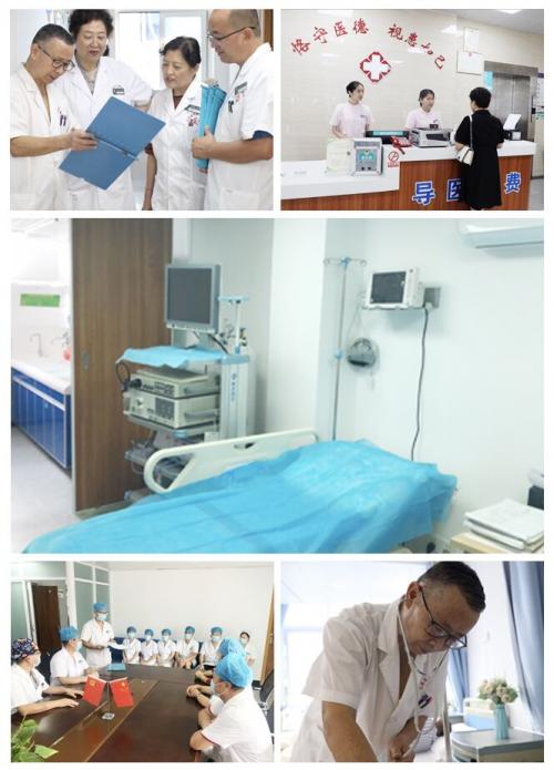 三亚东大肛肠医院微创技术前沿