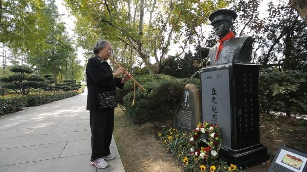 福寿园国际集团各地举办烈士纪念日活动