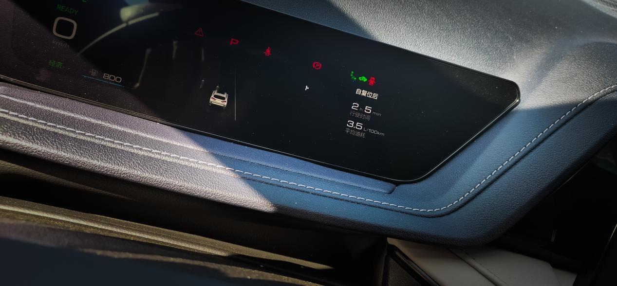 30°高温实测油耗仅3.5L/100km 魏牌玛奇朵上市后郑州站首测