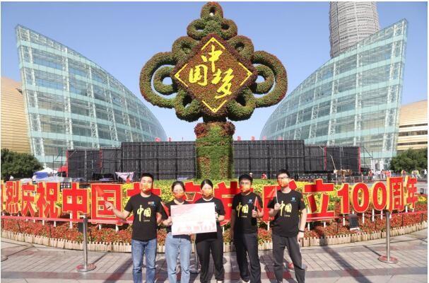中建八局上海公司中原分公司开展迎国庆主题活动