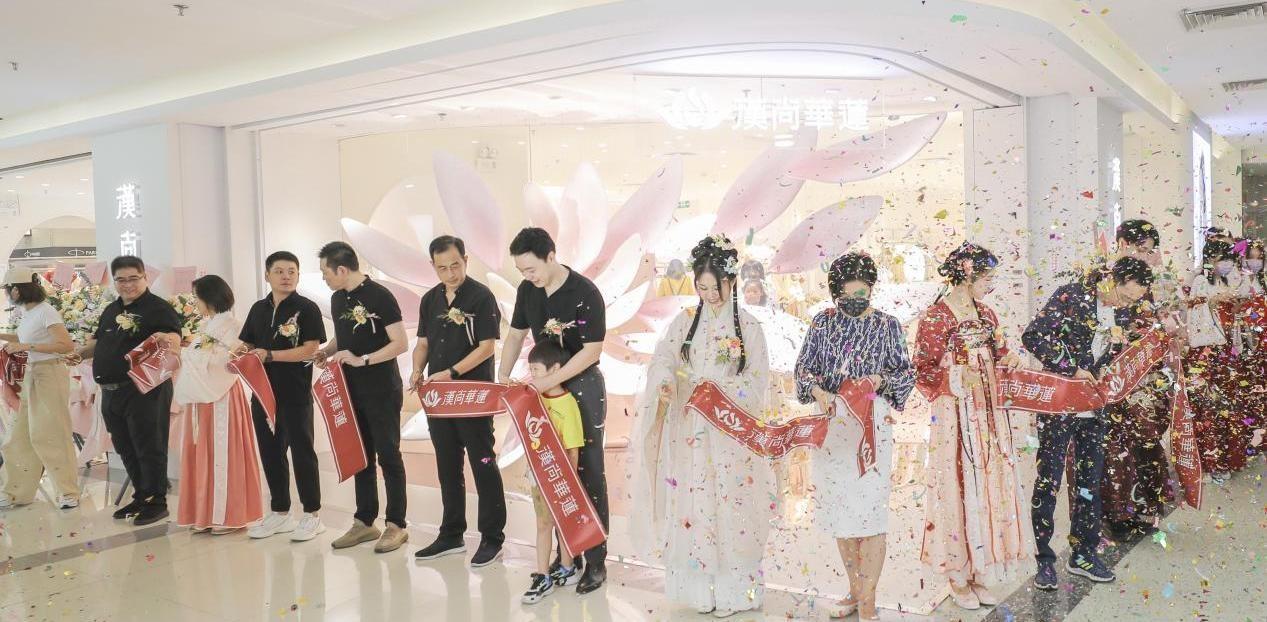 """首家茶飲+漢服體驗店開業 ,""""蓮花仙境""""綻放國風美學魅力"""