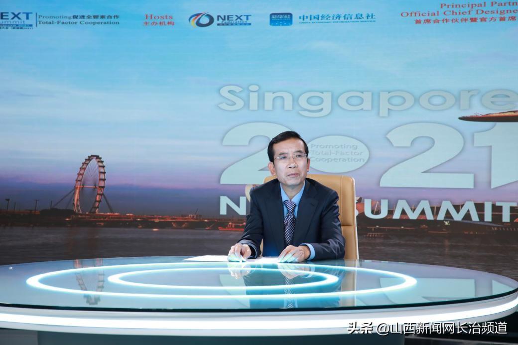 中国襄垣经济技术开发区促成园区共建、产品出海代理协议签约