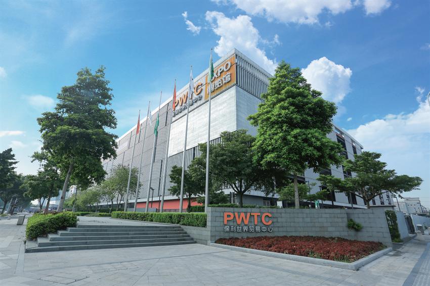 极具性价比的年会场地,就选广州保利世贸博览馆