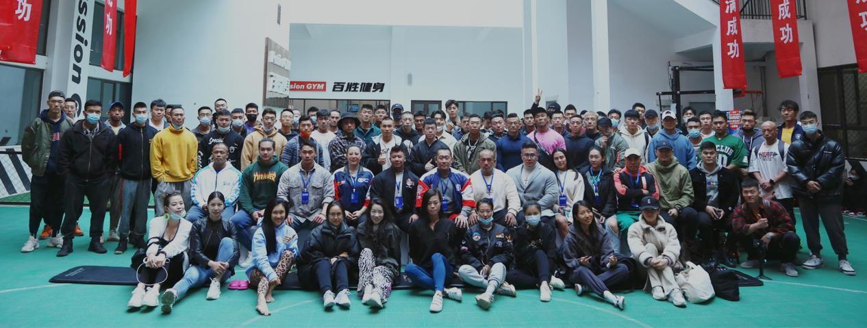 2021DMS冠军杯(太原站)健身健美大赛掀起健身热潮