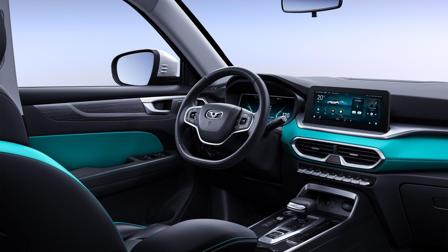 入门即高配,凯翼炫界Pro EV车型解析