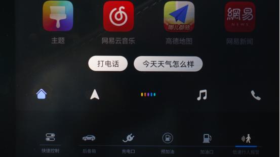 """赛力斯华为智选SF5 HUAWEI HiCar,竟然能连""""万物""""!"""