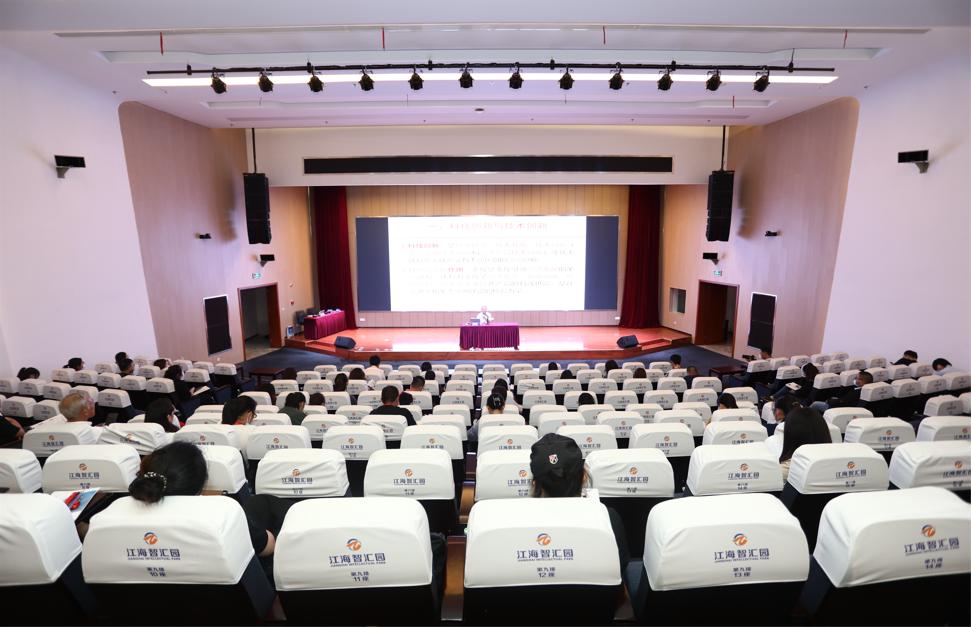 通州区举办科技镇长团及重点企业人才专员业务培训班