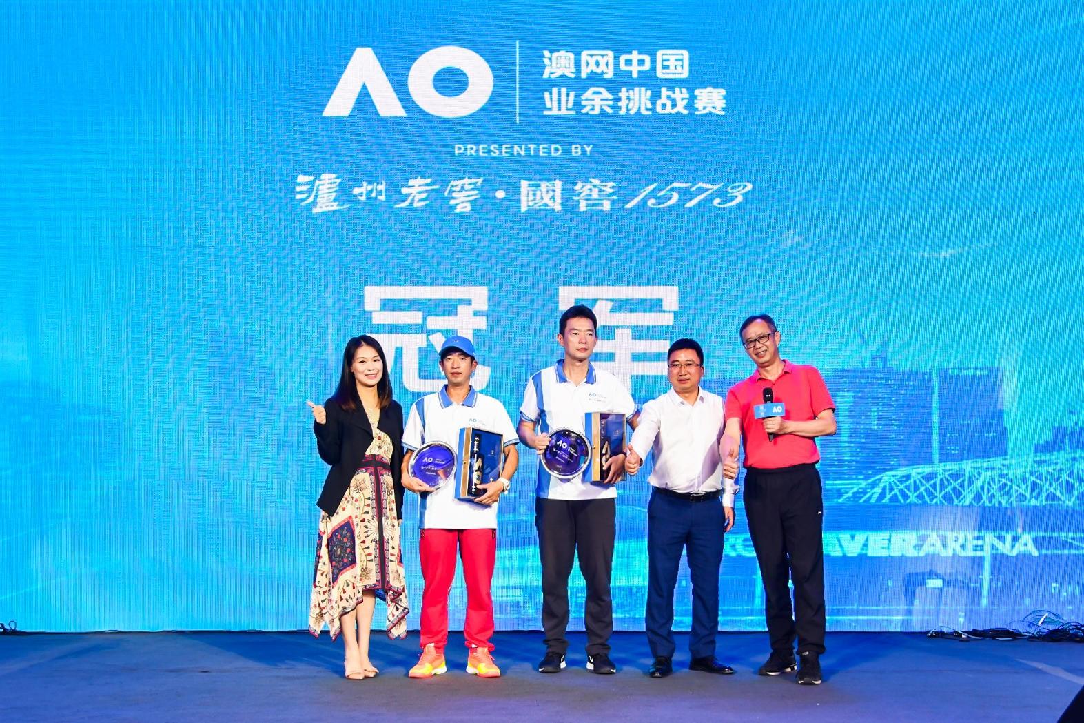 挥拍魔都, 2021 澳网中国业余挑战赛上海
