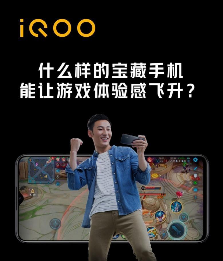 120Hz高刷、240Hz触控采样、五重液冷散热、Wi-Fi 6:iQOO Z5x游戏体验稳了!