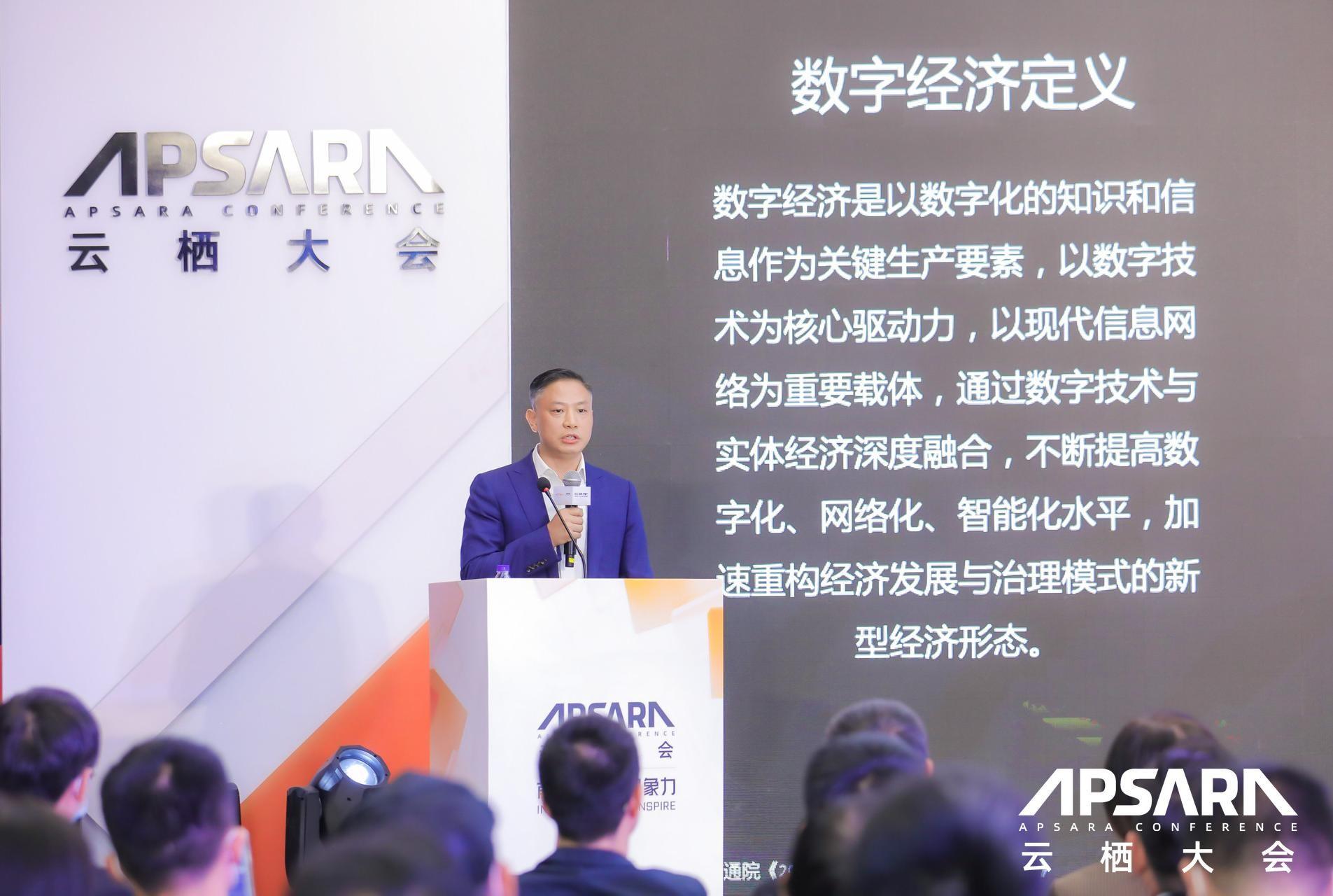 """长三角数智新动能,企业与阿里云共建产业""""新赛道"""""""