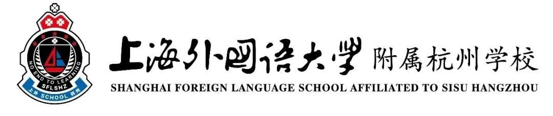 """上海牛校落户杭州!这所""""神仙学校""""究竟""""神""""在哪里?"""
