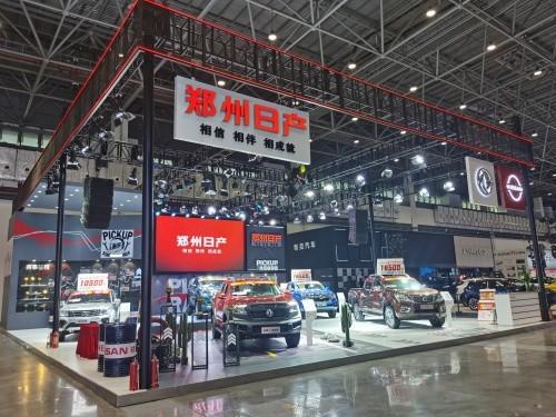 郑州日产将现身武汉商用车展 锐骐6穿越版量产车同期亮相