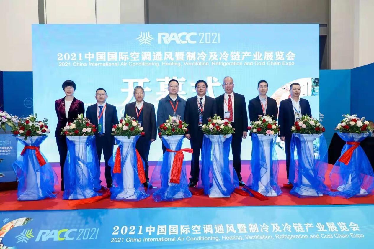 2021中国制冷及冷链展在杭州国际博览中心隆重开幕